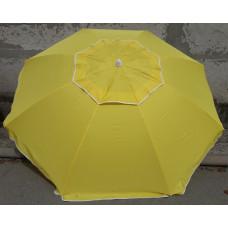 Зонт для пляжа усилен плотная ткань 2 м белый 8 спиц