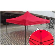 Крыша тент навес купол для шатра 2,5х2,5м