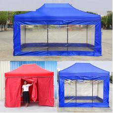 Палатка для сада или торговли шатер 2х3м раздвижной